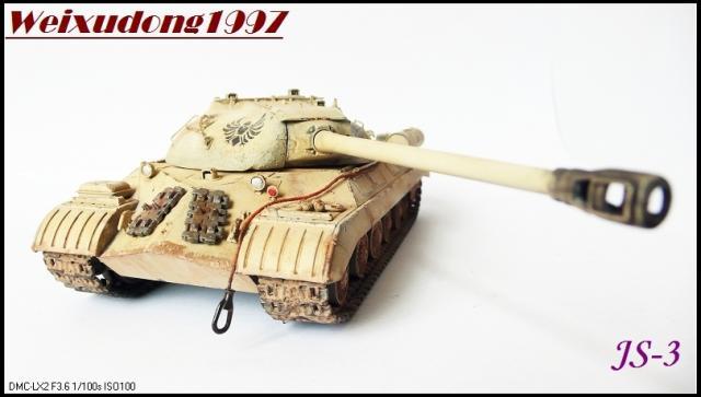 坦克模型涂装步骤